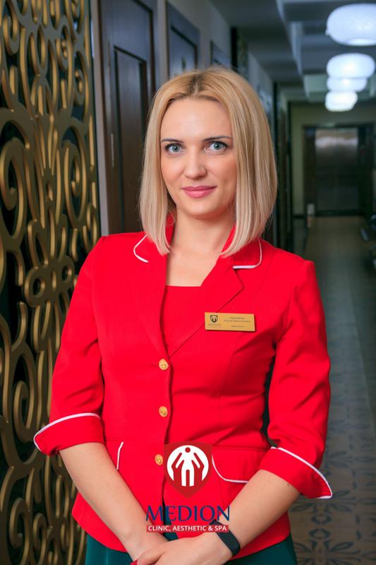 Курбанова Олеся Анатольевна - Диетолог